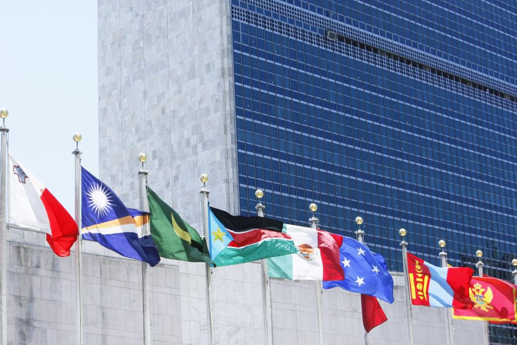 FN-byggnaden i New York